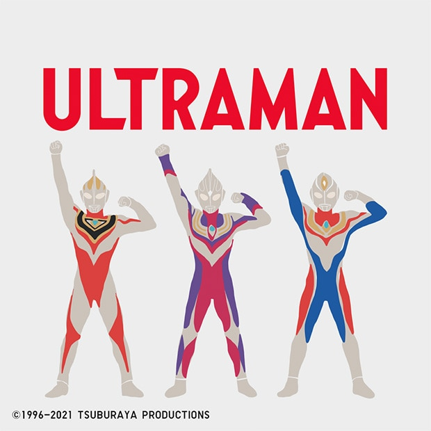 AVAILABLE NOW | ULTRAMAN