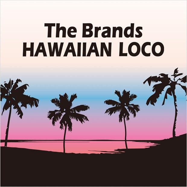Hawaiian Loco UT