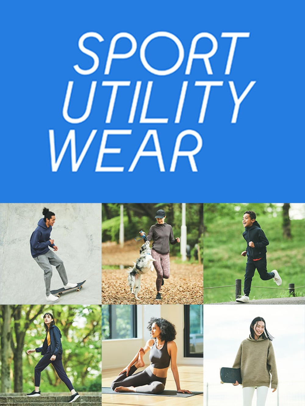 Sport Utility Wear Collection