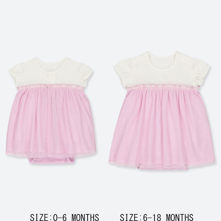 NEWBORN COORDINATED SHORT ALL, PINK, large