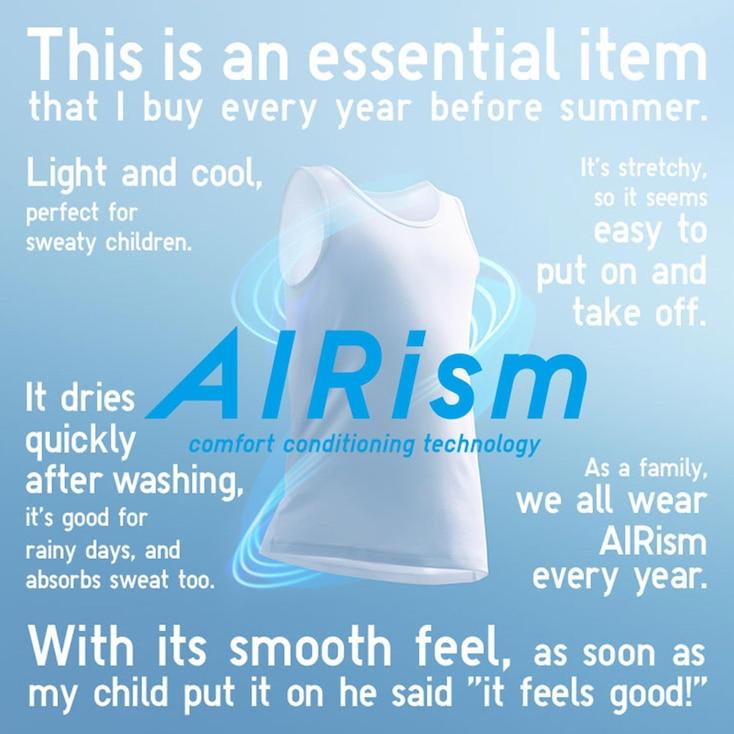 Kids Airism Cotton Blend Tank Top, White, Large