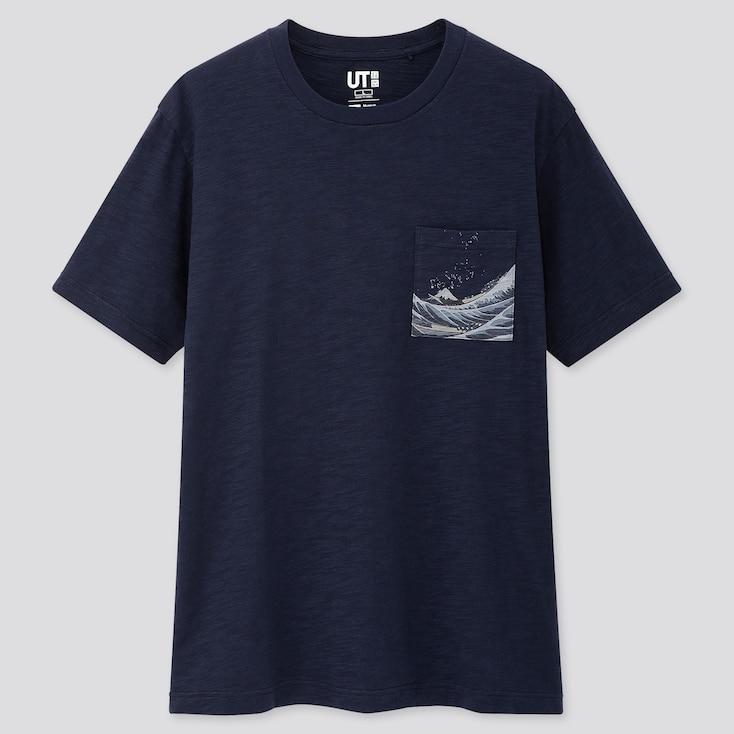 Edo Ukiyo-E Ut (Short-Sleeve Graphic T-Shirt), Navy, Large