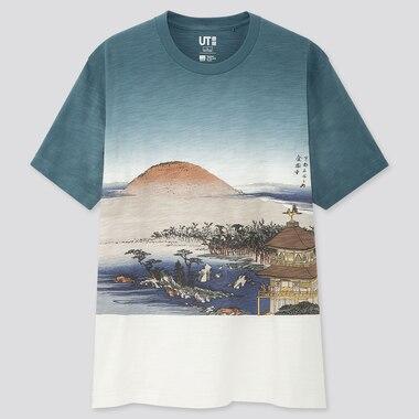Edo Ukiyo-E Ut Utagawa Hiroshige (Short-Sleeve Graphic T-Shirt), Blue, Medium