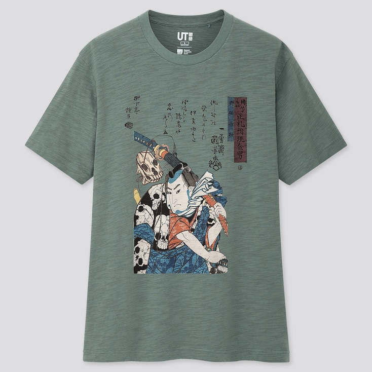 Edo Ukiyo-E Ut Utagawa Kuniyoshi (Short-Sleeve Graphic T-Shirt), Green, Large