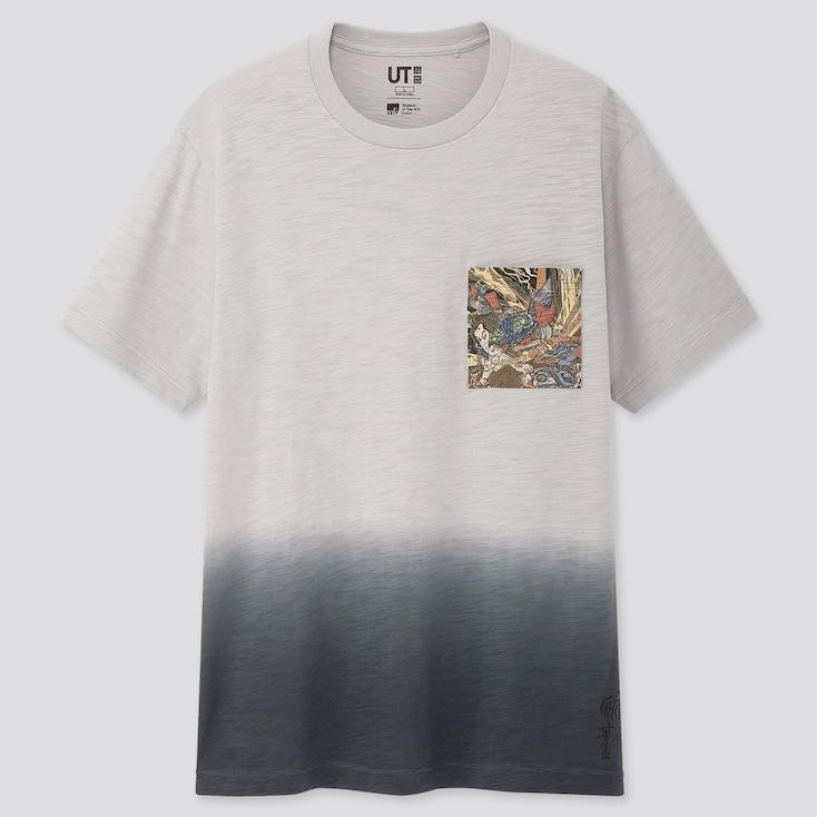 Edo Ukiyo-E Ut Utagawa Kuniyoshi (Short-Sleeve Graphic T-Shirt), Gray, Large
