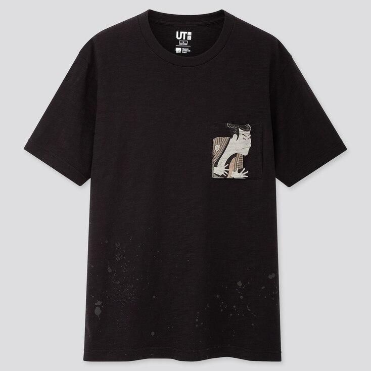 Edo Ukiyo-E Ut Toshusai Sharaku (Short-Sleeve Graphic T-Shirt), Black, Large