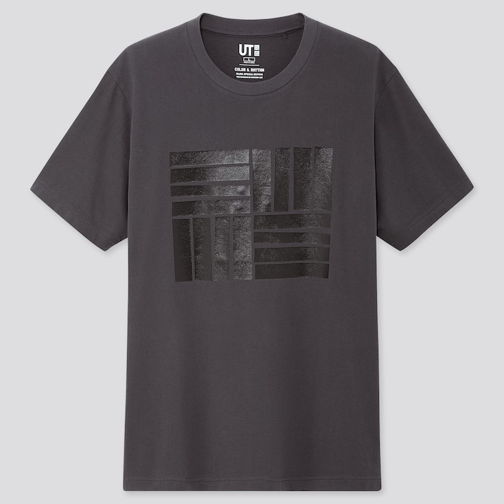 Color And Rhythm Ut Helio Oiticica (Short-Sleeve Graphic T-Shirt), Dark Gray, Large