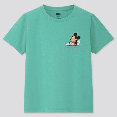 Kids Disney Stories Ut (Short-Sleeve Graphic T-Shirt), Green, Medium