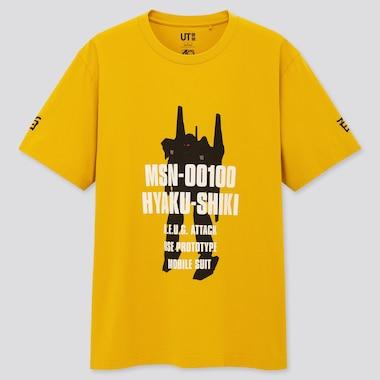 Gunpla 40th Ut (Short-Sleeve Graphic T-Shirt), Yellow, Medium