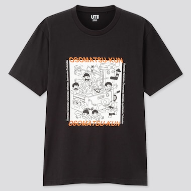 Manga Ut Osomatsu-Kun (Short-Sleeve Graphic T-Shirt), Black, Medium
