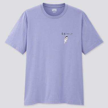 Manga Ut Osomatsu-Kun (Short-Sleeve Graphic T-Shirt), Purple, Medium