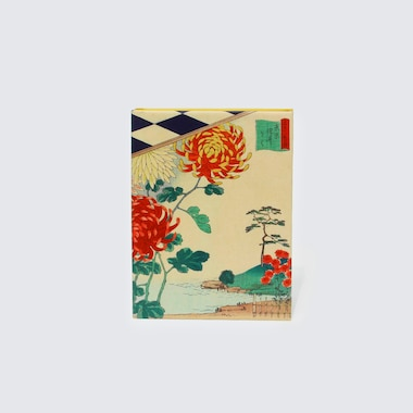 Journal (Hiroshige), Other, Medium