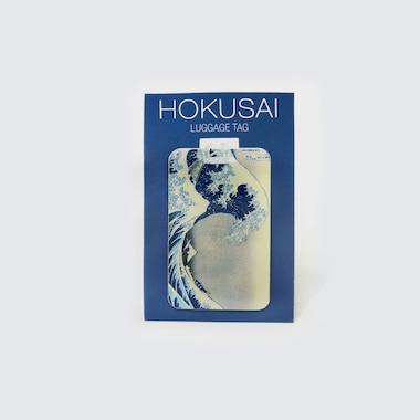 Luggage Tag (Hiroshige), Other, Medium