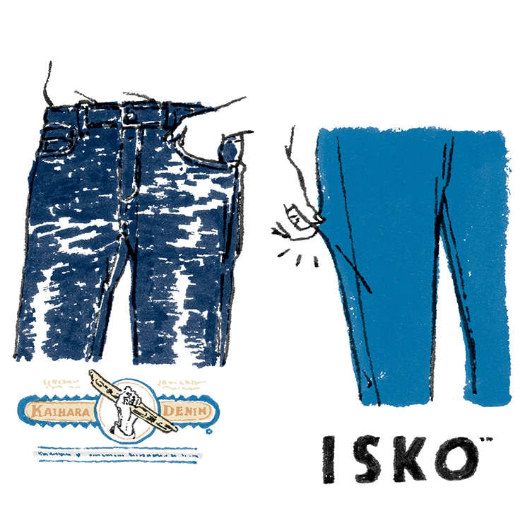 Partnership with the top jeans fabric makers such as KAIHARA and ISKOTM.