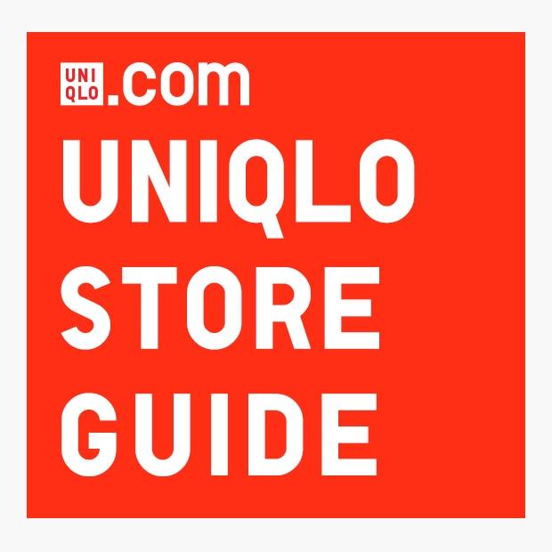 UNIQLO.com Online Store Guide