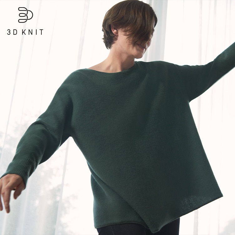 3D Knit Lambswool Blend Oversized Sweater image 1