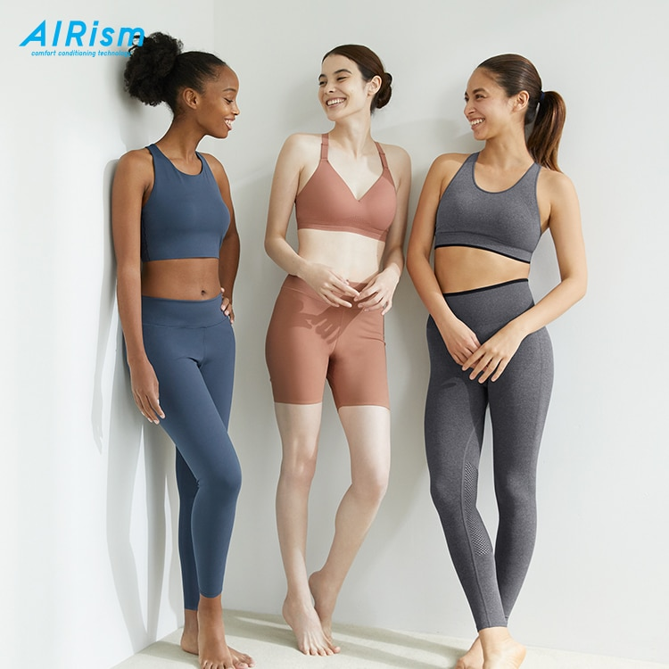 AIRism UV Protection Soft Leggings image 1
