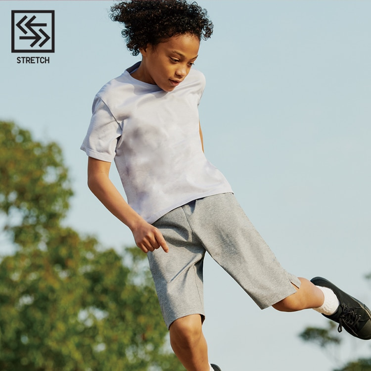Kids Ultra Stretch Active Shorts image 1