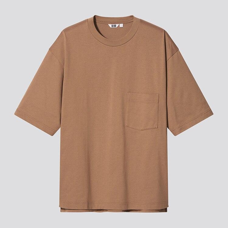 U Oversized Crew Neck T-Shirt