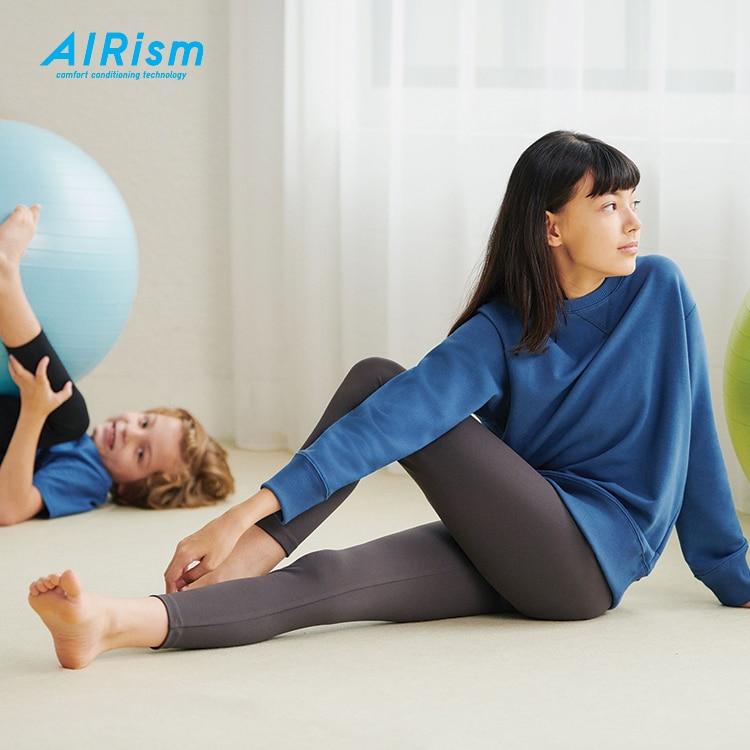 Girls AIRism UV Protection Soft Leggings image 1