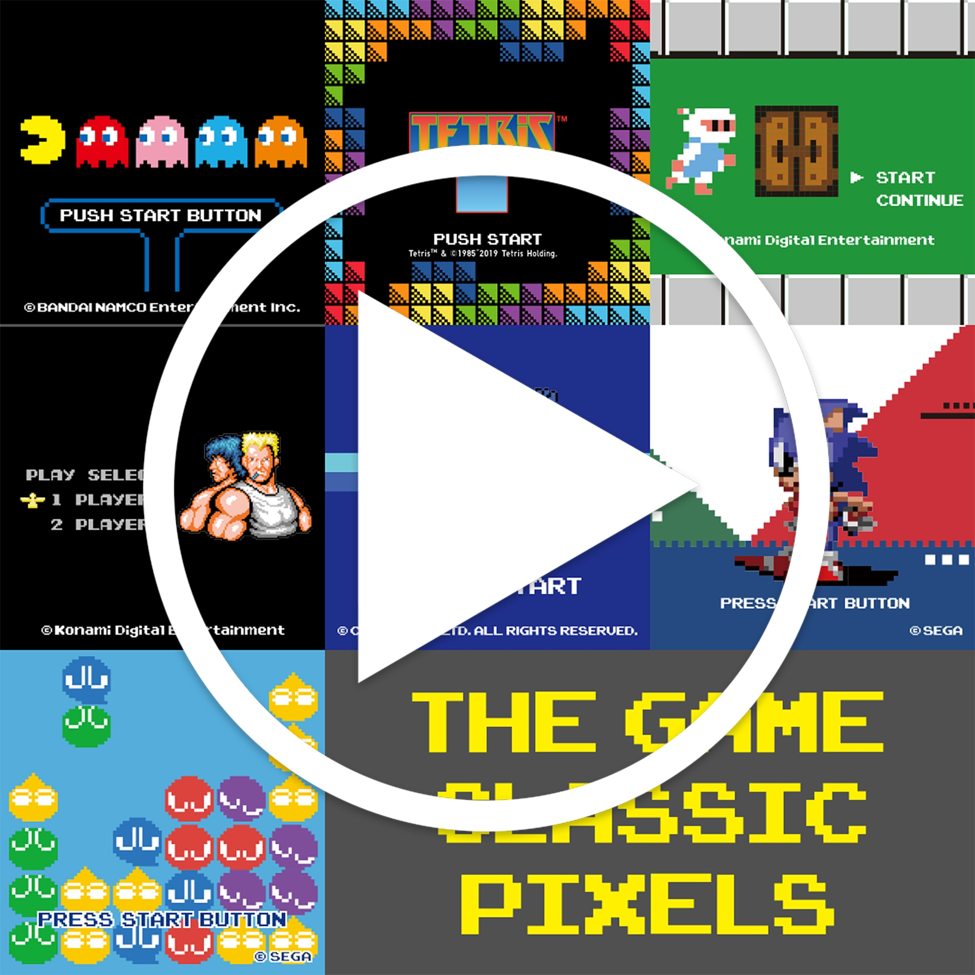 Educational Video: The Game Pixels Ut (short-sleeve Graphic T-shirt), White, Small