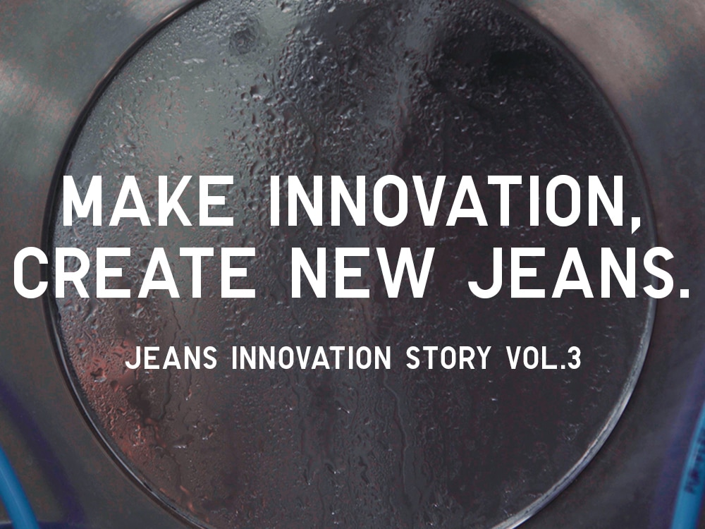 Jeans Innovation Story image