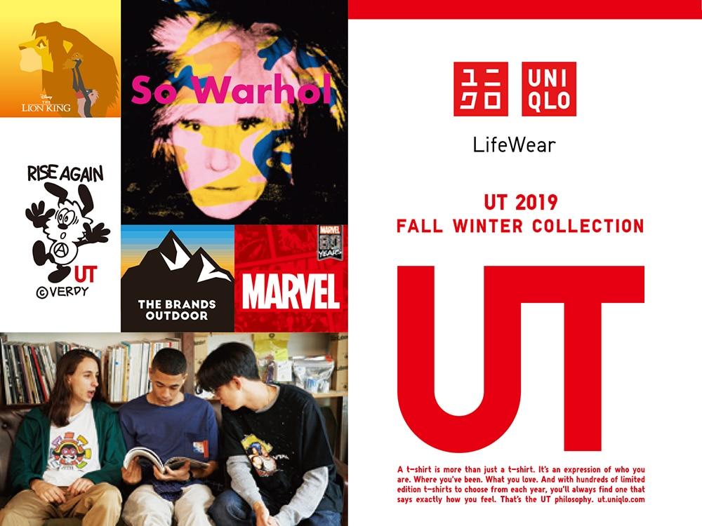 UT: Graphic Tees image