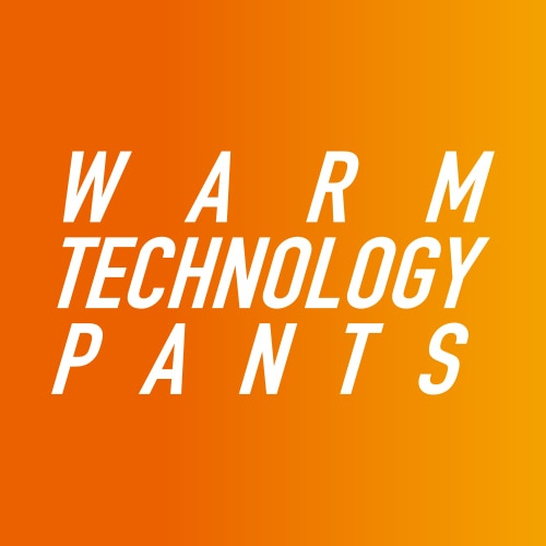warm lined pants logo