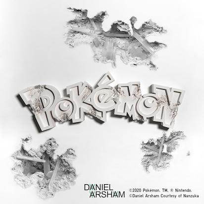 Daniel Arsham x Pokémon (Online Exclusive)