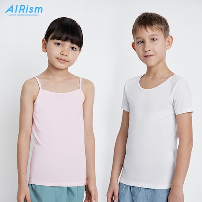 Kids AIRism Innerwear