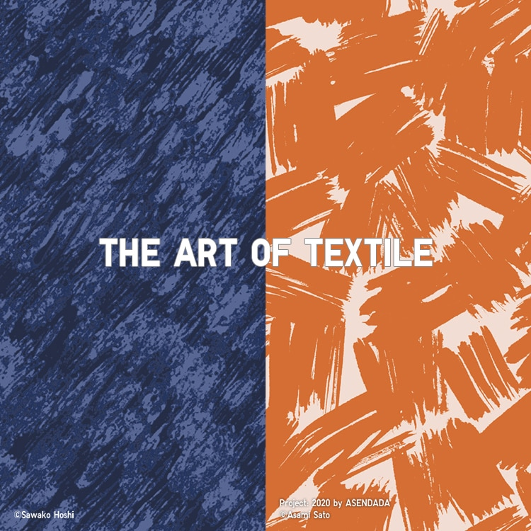 The Art of Textile