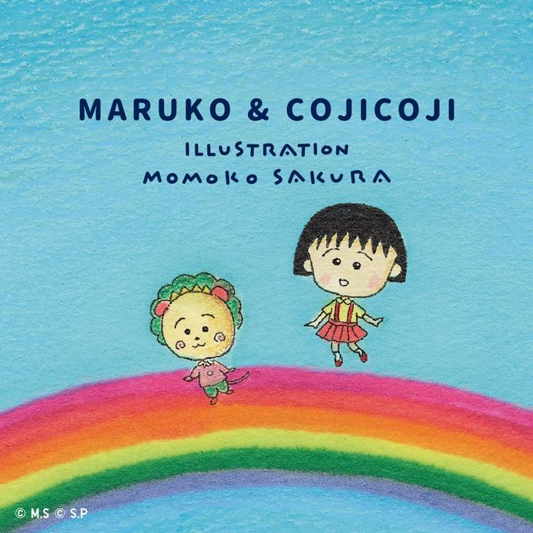 MARUKO & COJICOJI