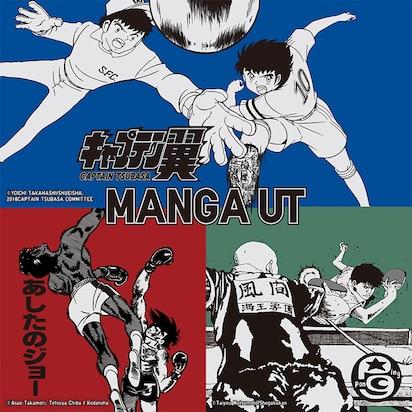 Arriving 7/13 Mid-Morning ET: Manga Sports