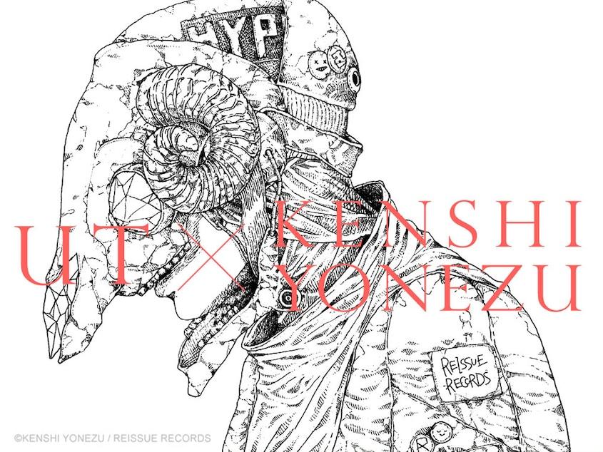 Just Dropped: Kenshi Yonezu UT
