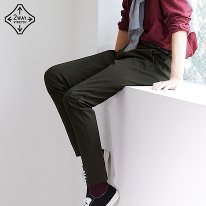 New! Skinny Fit 2-Way Stretch Chino Pants
