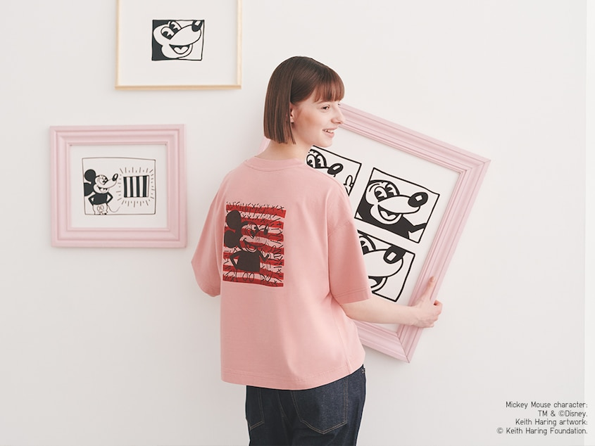 New Keith Haring Collection!