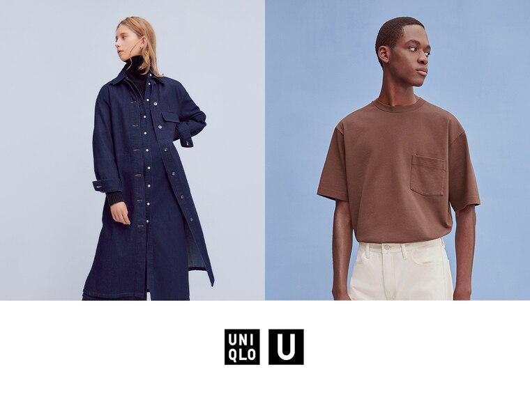 Just Dropped: Uniqlo U