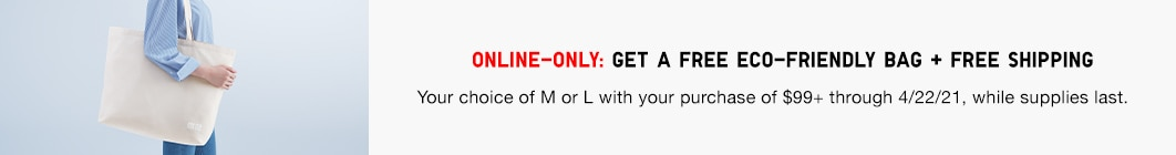Men S Featured Limited Time Offers Uniqlo Us