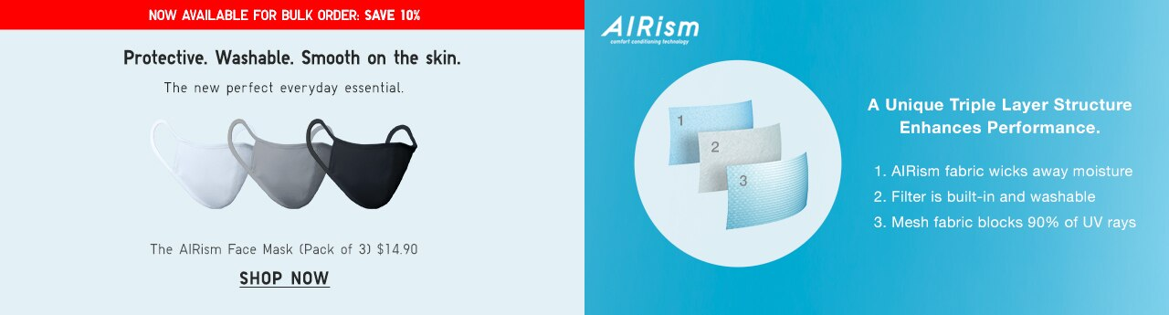 AIRism mask shop now