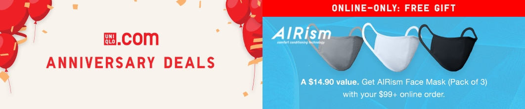 online only: free gift AIRism face mask with $99+ order