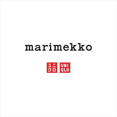 NEW! Marimekko Fall/Winter 2020 Collection