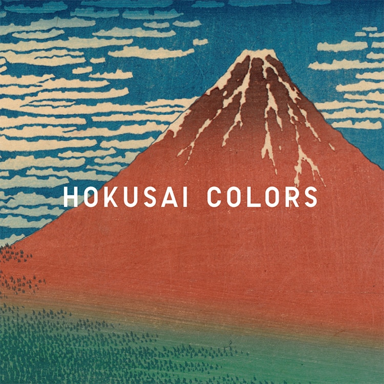 Hokusai_Colors UT Tile