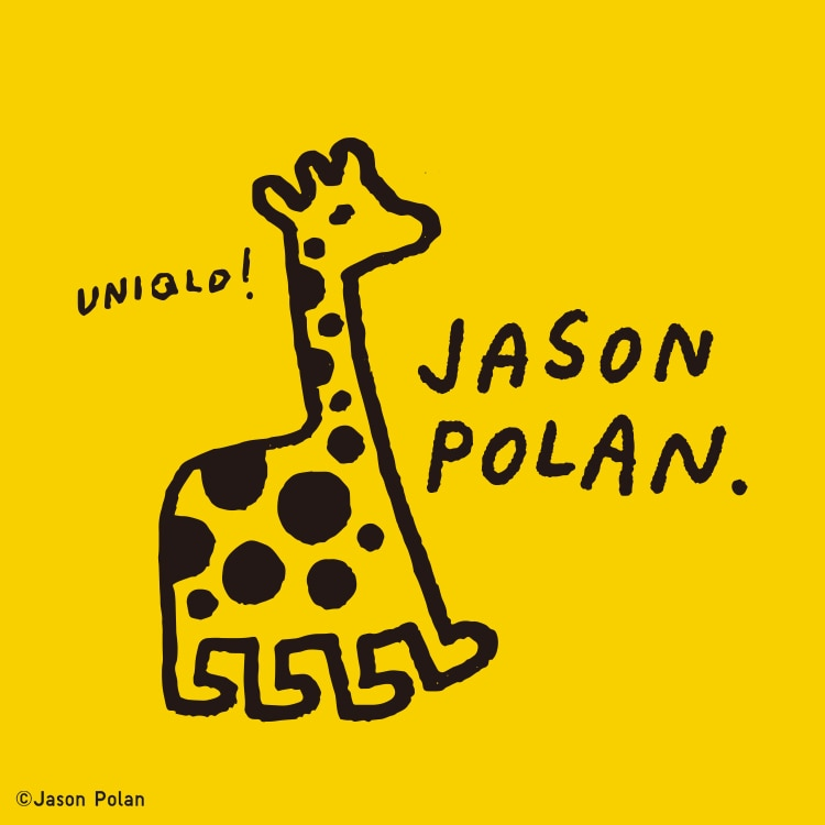 Jason_Polan UT Tile