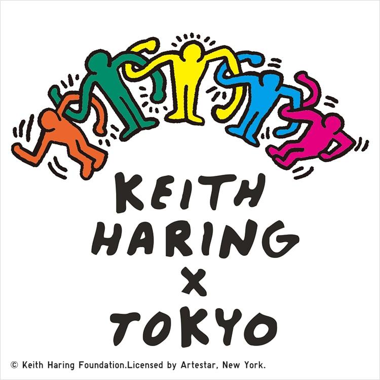Keith_Haring_x_Tokyo UT Tile