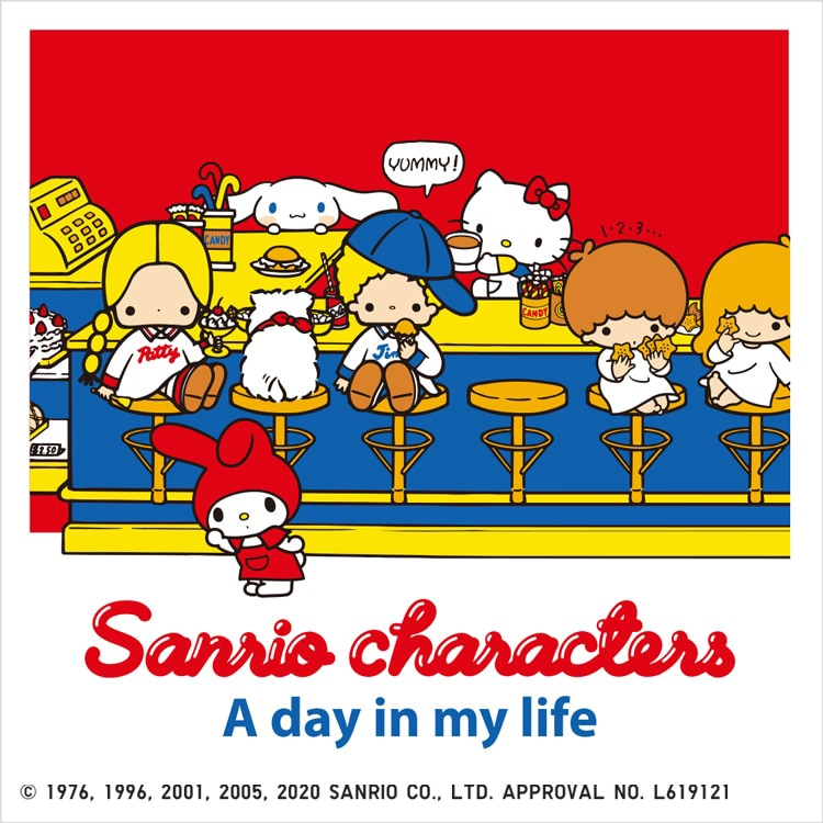 Sanrio_characters:_A_day_in_my_life UT Tile