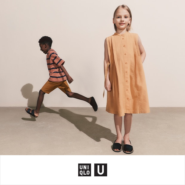 Uniqlo U Kids Arriving Soon