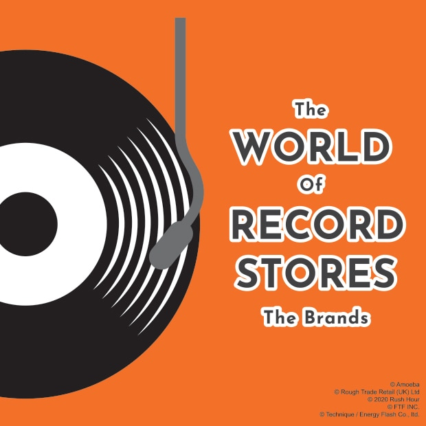 New! The Brands World of Records Stores