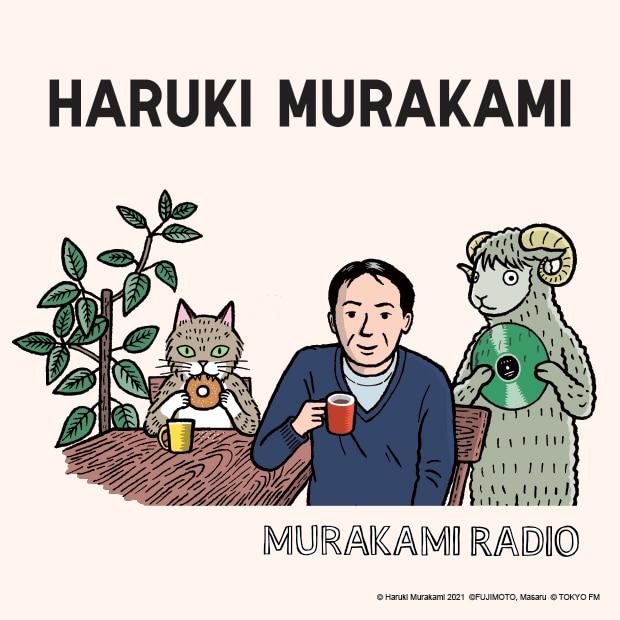 Haruki_Murakami UT Tile