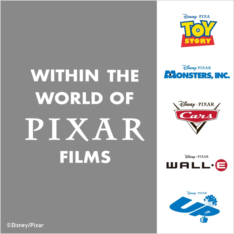 WITHIN THE WORLD OF PIXAR FILMS