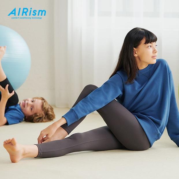 Girls AIRism Soft Leggings